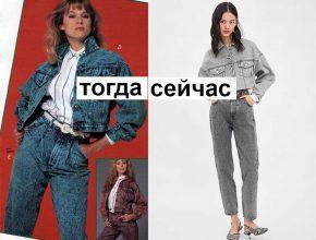 одежда в стиле 80 годов