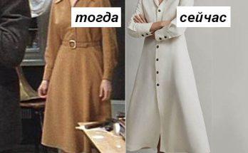 Ирония судьбы, ирония судьбы платье